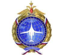 Дальняя авиация является оперативно-стратегическим объединением ВС РФ