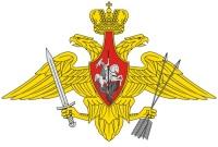 Эмблема РВСН ВС России