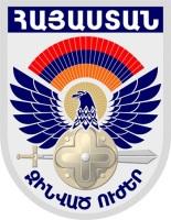 Эмблема ВС Армении