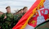 А еще сегодня отмечается День Сербской армии