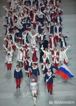 Российская Олимпийская сборная (Фото: РИА Новости)