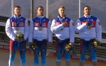 Экипаж Россия-1 - олимпийские чемпионы! (Фото: ИТАР-ТАСС)