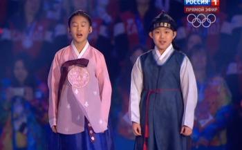 Гимн Кореи исполняют дети