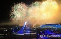 Красивым завершающим аккордом сочинской Олимпиады стала Церемония закрытия Игр (Фото: РИА Новости)