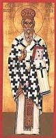 Святитель Василий Острожский