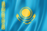 Флаг Республики Казахстан (Фото: Daboost, Shutterstock)