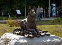 Памятник «Фронтовой собаке» на Поклонной горе в Москве