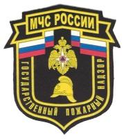 Федеральный государственный пожарный надзор находится в ведении МЧС России