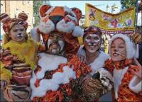 День тигра во Владивостоке, 2008 год