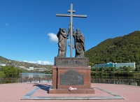Памятник святым апостолам Петру и Павлу (Фото: ID1974, Shutterstock)