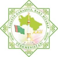 Эмблема на 22-летие Независимости Туркменистана