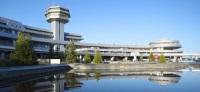 Национальный аэропорт «Минск» (Фото: airport.by)