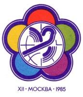 Эмблема XII фестиваля в Москве (1985)