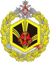 Эмблема войск РХБЗ России