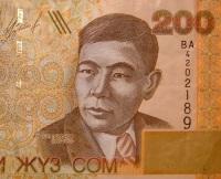 Алыкул Осмонов на национальной валюте Киргизии (Фото: wikipedia.org)