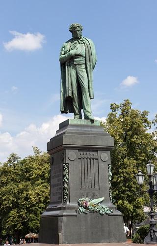 Презентация по теме памятник аспушкину в москве