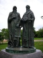 Памятник св. Кириллу и Мефодию