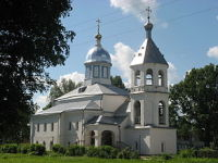 Ильинская церковь (Фото: wikipedia.org)