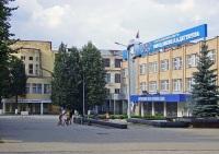 У проходной Завода имени Дегтярёва (Фото: wikipedia.org)