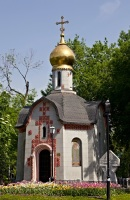 Часовня Святого Даниила Московского в Москве (Фото: Evgeny Prokofyev, Shutterstock)