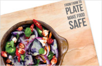 «От фермы до тарелки — сделать продукты питания безопасными!»