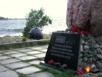 Мемориал погибшим на мысе Юминда (Фото: wikipedia.org)