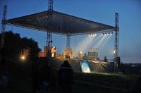 Организаторы «Куликова поля» находятся в постоянном поиске новых форм проведения концертов и конкурсов