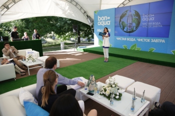 В рамках программы «Мы пьем воду» запланированы серии мастер-классов на открытом воздухе и различные мероприятия в Москве и регионах