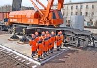 И сегодня важность оперативного решения задач, стоящих перед восстановительными поездами РЖД, не снижается (Фото: rzd.ru)