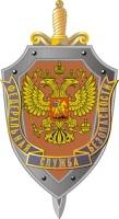 В наши дни военная контрразведка является частью единой системы органов ФСБ РФ