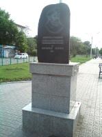 Памятник основателю Рубцовска Михаилу Рубцову (Фото: wikipedia.org)