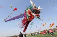 Первый фестиваль был проведен в 1984 году