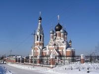 Преображенский собор в городе Бердске, воздвигнут в 2004 (Фото: wikipedia.org)