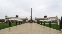 Мемориальный комплекс «Аллея Славы» и музей им. А.А.Кадырова