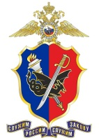 Эмблема ГУУР МВД России
