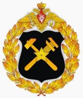 Большая эмблема ТС ВС России