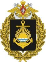 Большая эмблема Тихоокеанского флота