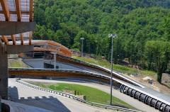 Горный кластер «Красная поляна»: Центр санного спорта «Санки»