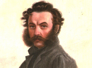 Иван Иванович Горбачевский