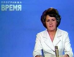 Нонна Викторовна Бодрова
