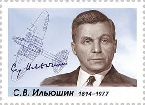 Генерал-майор Ильюшин, 1943 год