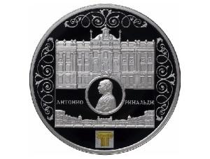 Антонио Ринальди (Барельеф работы Ф.И. Шубина, 1777 год)