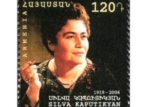 Сильва Капутикян