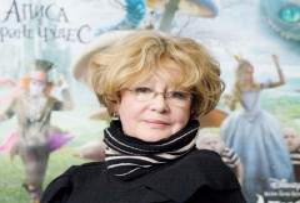 Марина Мстиславовна Неёлова