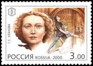 Галина Сергеевна Уланова