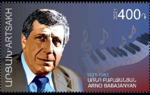 Арно Арутюнович Бабаджанян