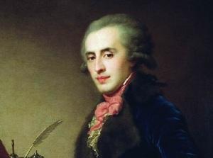 Платон Александрович Зубов