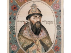 Василий IV Иоаннович