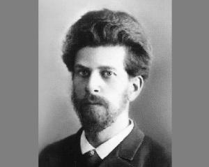 Роман Иванович Клейн