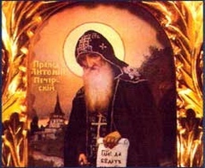 Преподобный Антоний Печерский в схиме
